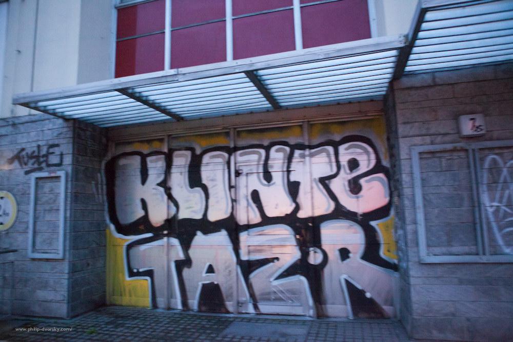 130601_Berlin_06
