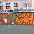 151103_Tesnov_02