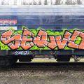 1603_Servo_72