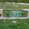 160414_Breclav_36