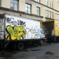 NY_Cars_23