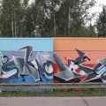 UC2010_NovaVes_33